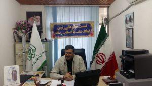  نشست خبری #حمید_رحیمی رئیس اداره اوقاف و امور خیریه شهرستان شفت با اصحاب رسانه: