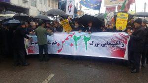 جشن چهل سالگی در راهپیمایی باشکوه ۲۲ بهمن در صومعه سرا